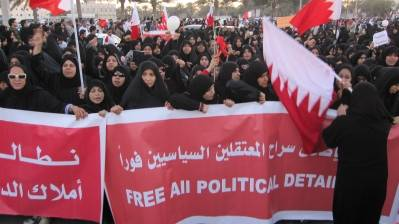 Demonstranter i Bahrain Foto: Al Jazeera English via Wikimedia Commons