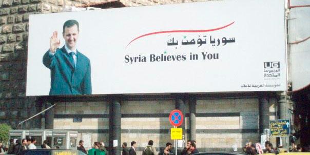 Bashar al-Assad tiene fremstilt seg selv como padre de la nación, og garantista para la estabilidad política en el país.  Foto: Ida Jorgensen Thinn